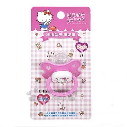 〔小禮堂〕台灣 佳美 Hello Kitty 安撫拇指型奶嘴《粉.較大型》附保護蓋