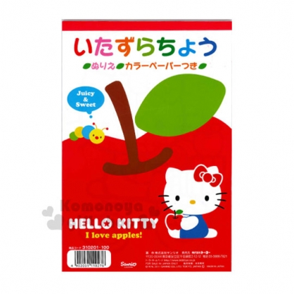 〔小禮堂〕Hello Kitty 日製繪圖本《紅白.蘋果.毛毛蟲》著色本.色紙