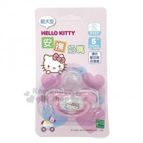 〔小禮堂〕台灣 佳美 Hello Kitty 附蓋安撫拇指型奶嘴《粉》斷奶期用