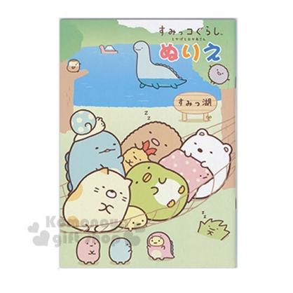 〔小禮堂〕角落生物 日製著色本《綠.吊床.湖邊》32頁.彩繪本