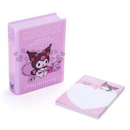 〔小禮堂〕酷洛米 書本造型收納盒附便條紙《紫.直條紋.看書》內含40張