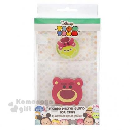 〔小禮堂〕迪士尼TsumTsum 熊抱哥 車用強力吸鐵手機架《桃.大臉》磁吸架.汽車精品