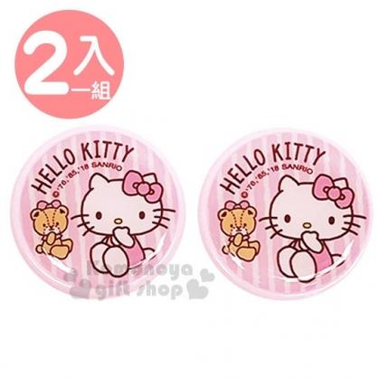 〔小禮堂〕Hello Kitty 乳液盒組《2入.粉.條紋.小熊》空罐.分裝瓶罐