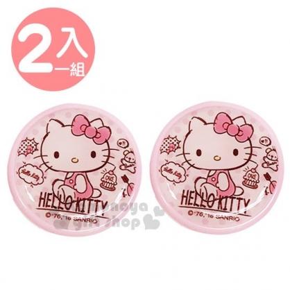 〔小禮堂〕Hello Kitty 乳液盒組《2入.粉.點點.坐姿》空罐.分裝瓶罐