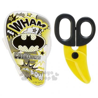 〔小禮堂〕蝙蝠俠 嬰兒食物剪刀附盒《黑黃.爆炸》兒童餐具