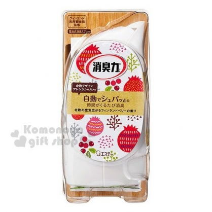 〔小禮堂〕雞仔牌 自動除臭機《棕白.泡殼裝》39ml.莓果香味.芳香劑
