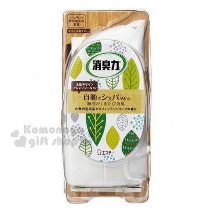 〔小禮堂〕雞仔牌 自動除臭機《綠白.泡殼裝》39ml.自然香味.芳香劑