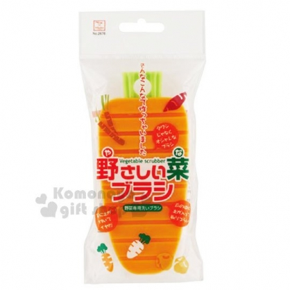 〔小禮堂〕小久保工業所 日製造型野菜清潔刷《橘.紅蘿蔔》蔬果刷