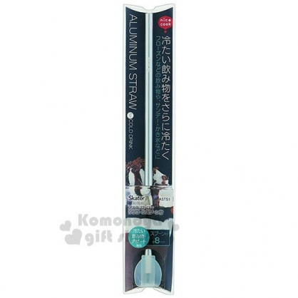 〔小禮堂〕SKATER 鋁製吸管附套《銀》冰沙匙.攪拌棒.環保吸管