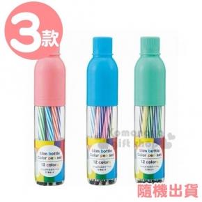 〔小禮堂〕瓶裝12色極細彩色筆組《3款隨機出貨.綠/藍/粉.條紋》螢光筆.記號筆