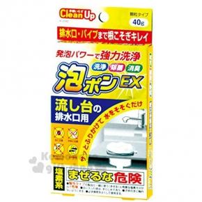 〔小禮堂〕日本紀陽除蟲菊 日製排水口發泡清潔劑《黃.盒裝》40g.除菌消臭