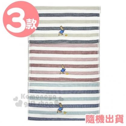 〔小禮堂〕彼得兔 棉質長毛巾《3款隨機.橫條紋.藕粉/藍/灰綠》34x73cm