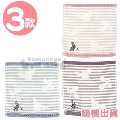 〔小禮堂〕彼得兔 棉質小方巾《3款隨機.橫條紋.粉/藍/紫》25x25cm.毛巾.手帕