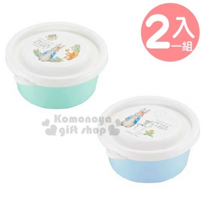 〔小禮堂〕彼得兔 日製圓形保鮮盒組《2入.藍白.澆花器》270ml.便當盒.食物盒