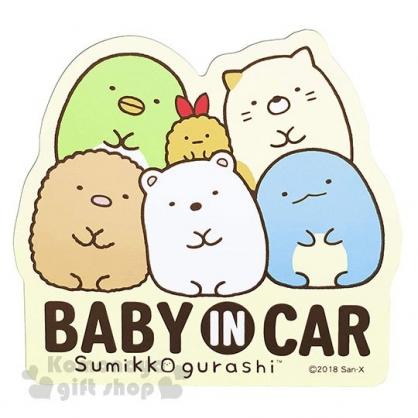 〔小禮堂〕角落生物 造型車用磁鐵告示牌《堆疊.米白.baby in car》警語牌.汽車百貨