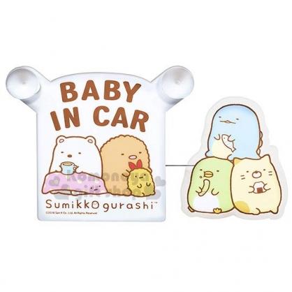 〔小禮堂〕角落生物 造型車用吸盤告示牌《2入.白.baby in car》警語牌.汽車百貨