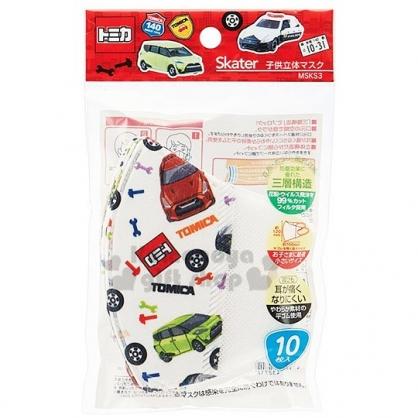 〔小禮堂〕TOMICA小汽車 兒童立體不織布口罩組《10入.白.車》衛生用品