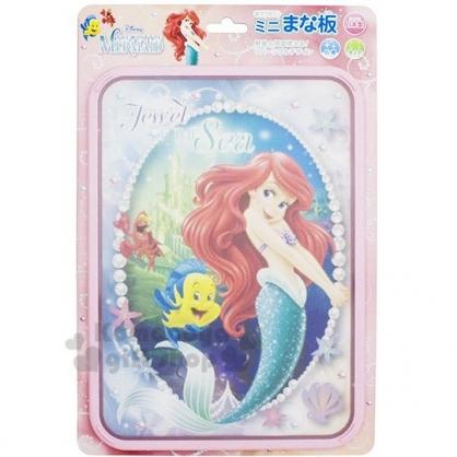 〔小禮堂〕迪士尼 小美人魚 日製方型塑膠砧板《粉白.鑽石》菜砧.托盤