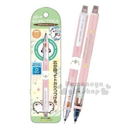 〔小禮堂〕卡娜赫拉 旋轉搖搖自動鉛筆《粉綠.搖晃》搖搖筆.自動筆.KURUTOGA系列