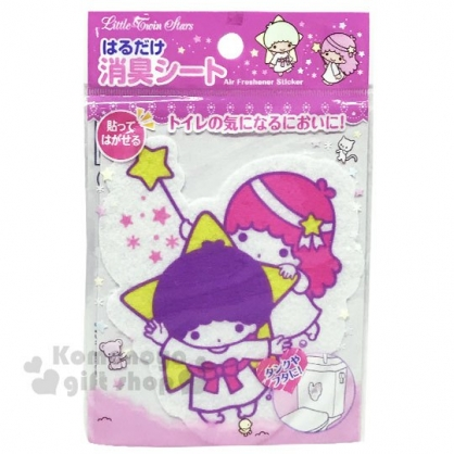 〔小禮堂〕雙子星 造型除臭貼紙《紫.星星》消臭貼.芳香貼.銅板小物