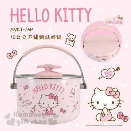 〔小禮堂〕Hello Kitty 手提16公分不鏽鋼琺瑯鍋附蓋《粉.蝴蝶結》湯鍋.料理鍋
