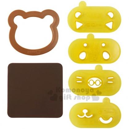 〔小禮堂〕日本ARNEST 可愛熊熊 吐司壓模組《黃棕.大臉》烘焙模具.模型.押花