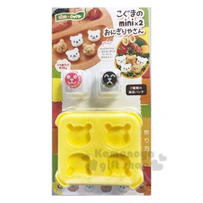 〔小禮堂〕日本ARNEST 可愛熊熊 飯糰壓模組附打洞器《黃》烘焙模具.模型.押花