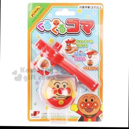 〔小禮堂〕麵包超人 塑膠陀螺玩具《橘.大臉》兒童玩具