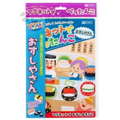 〔小禮堂〕日本銀島 壽司磁鐵遊戲書《藍》益智遊戲.兒童玩具