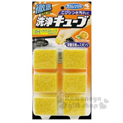 〔小禮堂〕日本小林製藥 日製迷你方塊清潔海棉組《6入.橘》菜瓜布.廚房清潔