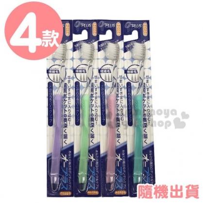 〔小禮堂〕日本OPLUS 極細刷毛透明成人牙刷《4款隨機.粉/紫/綠》口腔清潔