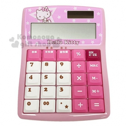 〔小禮堂〕Hello Kitty 12位元計算機《粉.星星》事務用品