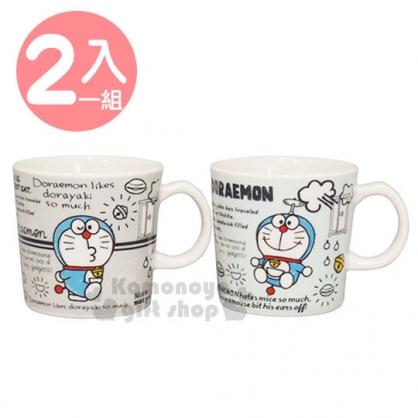 〔小禮堂〕哆啦A夢 日製陶瓷馬克杯組《2入.藍.素描》對杯.精緻盒裝.YAMAKA精緻陶瓷
