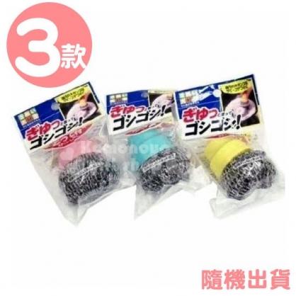 〔小禮堂〕日本MAMEITA 圓形附把鋼絲清潔刷 《3款隨機.粉/黃/綠》刷具.鍋具刷