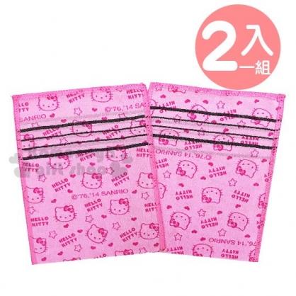〔小禮堂〕Hello Kitty 方形絲質澡巾組《2入.粉.大臉》13x15cm.毛巾.手帕