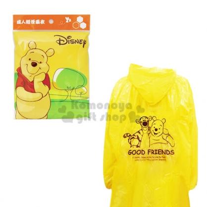 〔小禮堂〕迪士尼 小熊維尼 成人輕便雨衣《黃.撐臉》雨具