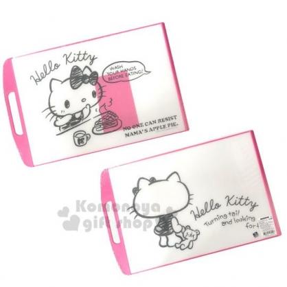 〔小禮堂〕Hello Kitty 可掛式方形塑膠雙面砧板《XL.粉白.派》菜砧.托盤