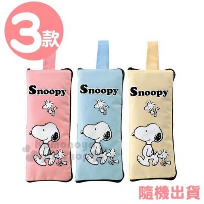〔小禮堂〕史努比 尼龍吸水速乾折傘套《3款隨機.黃/粉/藍》收納袋.傘袋.水壺袋