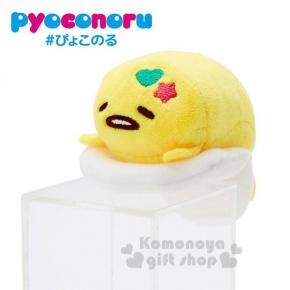〔小禮堂〕蛋黃哥 Pyoconoru 杯緣子絨毛玩偶娃娃《XS.黃》趴趴娃娃.玩具.擺飾