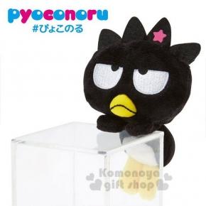 〔小禮堂〕酷企鵝 Pyoconoru 杯緣子絨毛玩偶娃娃《XS.黑》趴趴娃娃.玩具.擺飾