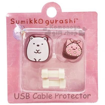 〔小禮堂〕角落生物 北極熊 造型傳輸線保護套組《2入.白粉》USB線套.充電線套