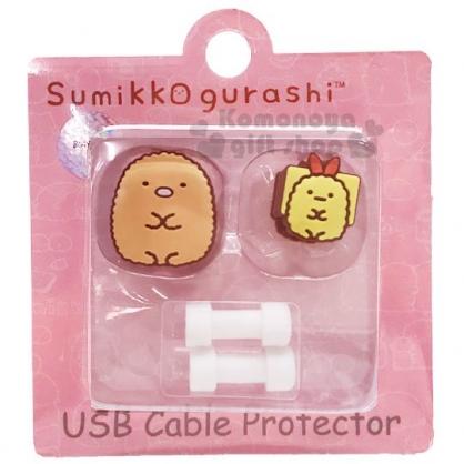 〔小禮堂〕角落生物 炸蝦 造型傳輸線保護套組《2入.棕黃》USB線套.充電線套