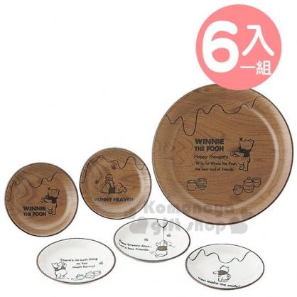 〔小禮堂〕迪士尼 小熊維尼 日製陶瓷圓盤組《6入.白棕.仿木紋》菜盤.沙拉盤.菜碟.點心盤
