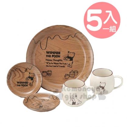 〔小禮堂〕迪士尼 小熊維尼 日製陶瓷杯盤組《5入.白棕.仿木紋》沙拉盤.點心盤.馬克杯