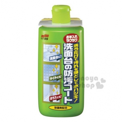 〔小禮堂〕日本SOFT99 日製洗手台清潔劑海棉組《黃綠》 280ml.除菌劑.清潔用品