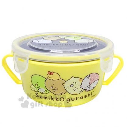 〔小禮堂〕角落生物 四面扣蓋不鏽鋼雙耳隔熱碗《黃.牽手圍圈》便當盒.保鮮盒