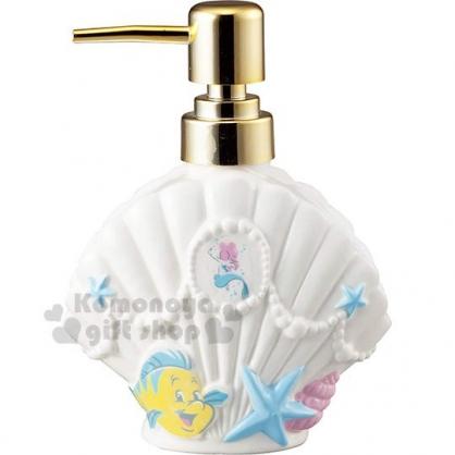 〔小禮堂〕迪士尼 小美人魚 貝殼造型陶瓷按壓式空瓶《白金》空罐.沐浴罐.乳液罐
