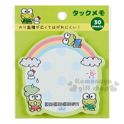 〔小禮堂〕大眼蛙 日製造型自黏便利貼《綠白.彩虹》N次貼.標籤貼.書籤貼