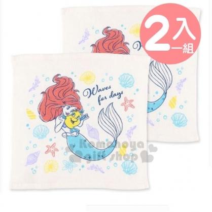 〔小禮堂〕迪士尼 小美人魚 紗布方形毛巾組《2入.白綠.牽手》34x35cm.方巾