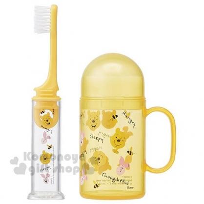 〔小禮堂〕迪士尼 小熊維尼 杯裝旅行牙刷組《黃.大臉》折疊牙刷.盥洗用品